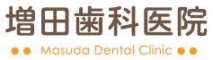 増田歯科医院