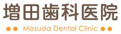 葛飾区青戸で歯医者をお探しなら専用駐車場がある増田歯科医院